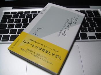 Dsc00798_2