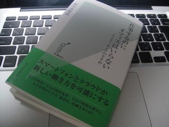 Dsc01304