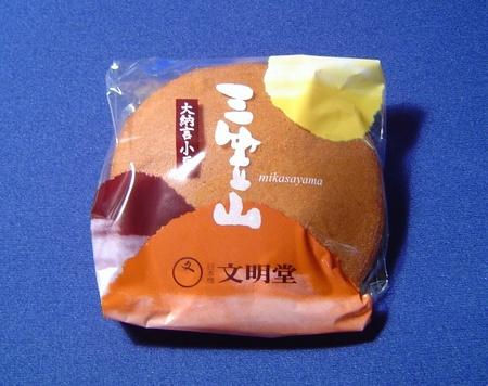 photo/mikasayama